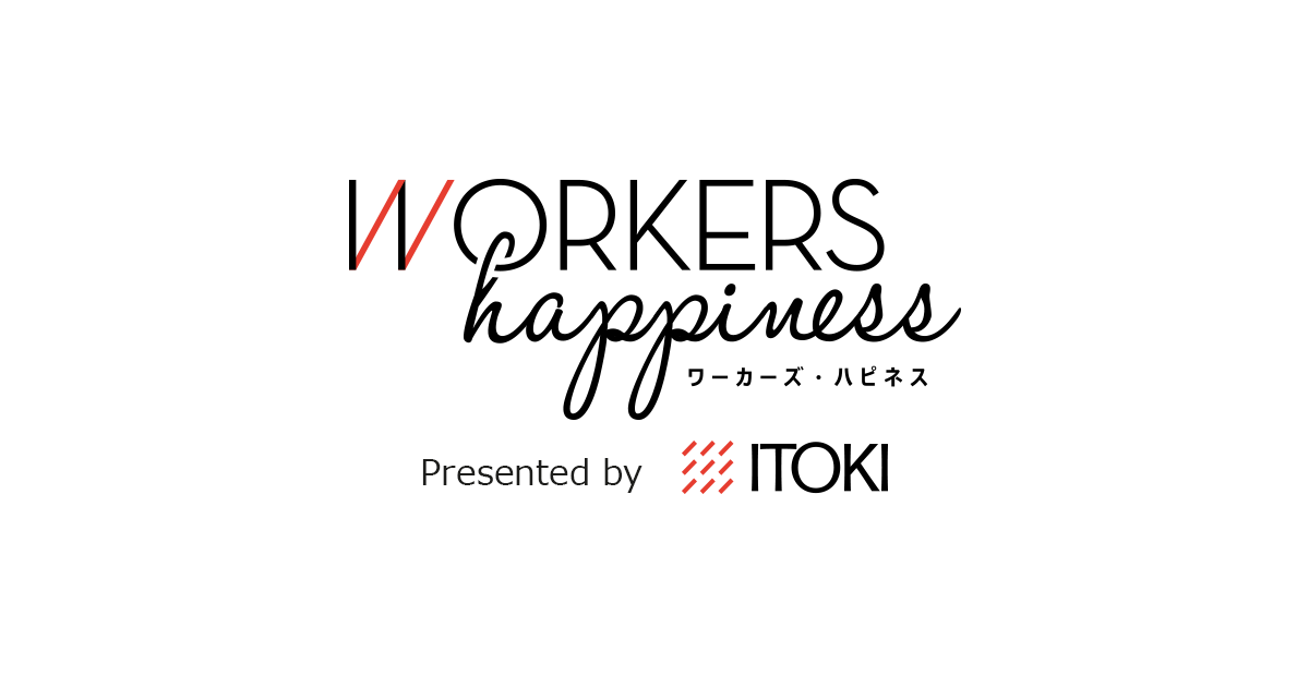 WORKERS happiness